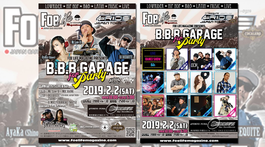 Foelifemagazine Presents 『B.B.B.GARAGE for Party』~4YO RIDE JAPAN TOUR~