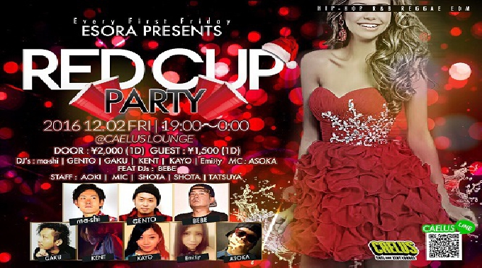 REDCUP PARTY ESORA