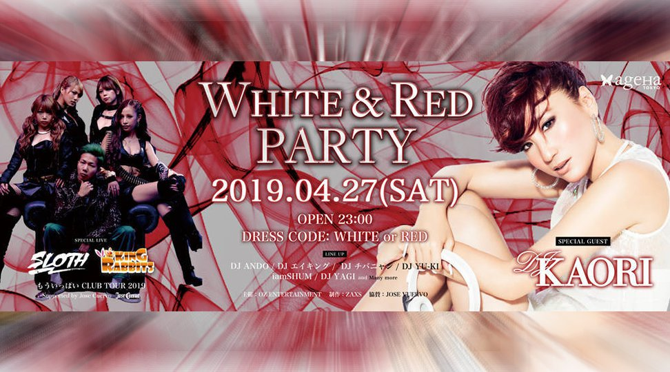 WHITE&RED PARTY  EDEN 〜楽園〜 2019 supported by Jose Cuervo 平成最後の土曜の夜にスペシャルなパーティー開催!