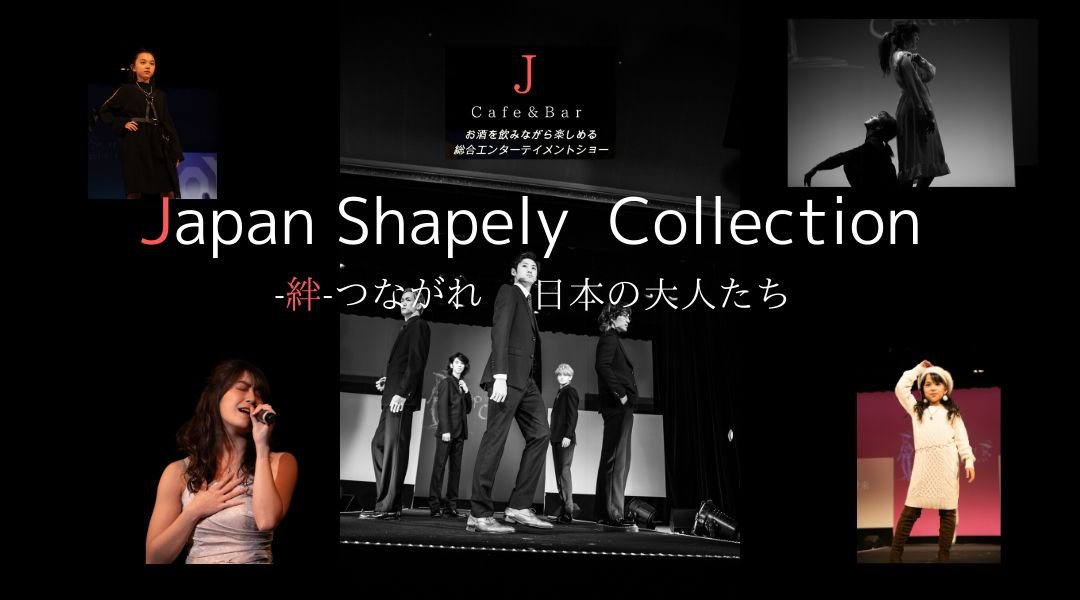 Japan Shapely Collection