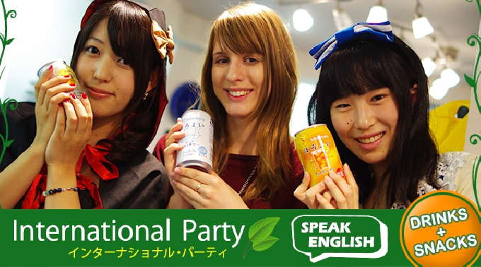 ★ International PARTY at 英会話カフェ&スクールLeafcup ★