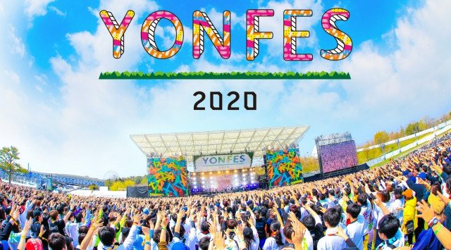 04 Limited Sazabys主催の名古屋野外春フェス <YON FES 2020>の開催が決定!in愛・地球博記念公園(モリコロパーク)