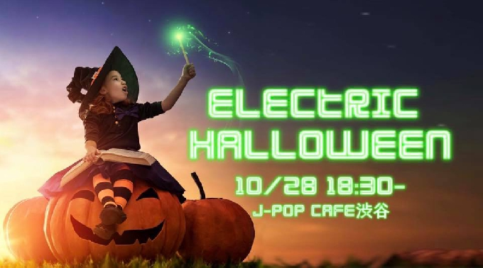 Electric Halloween