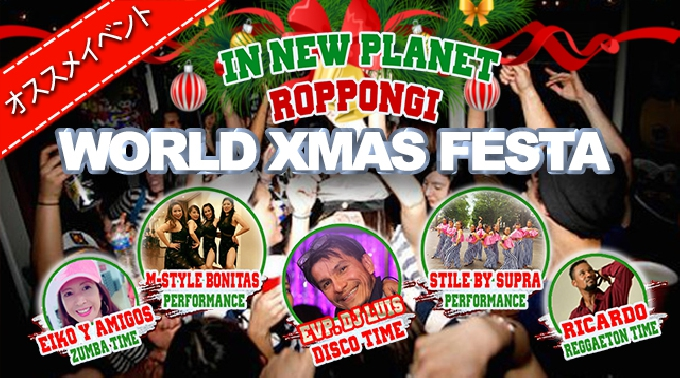 New Planet World Xmas Party