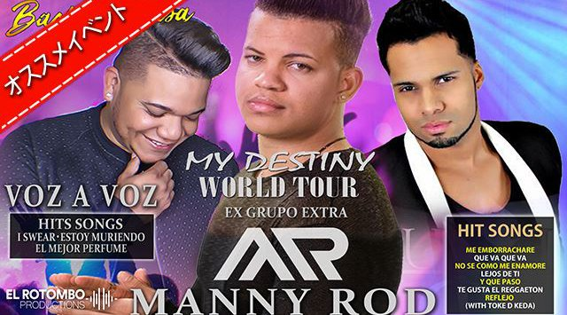 BACHATA SENSATION MANNY ROD AND  VOZ A VOZ LIVE 2018