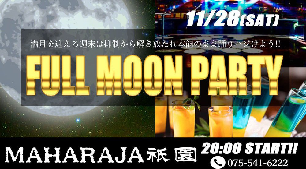 FULL MOON PARTY Vol.2