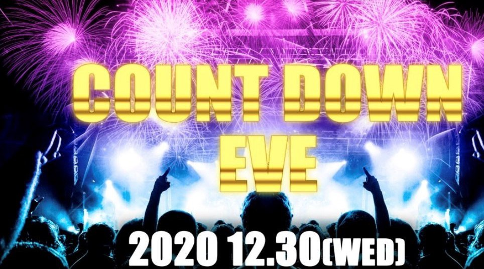 COUNTDOWN EVE PARTY 2020