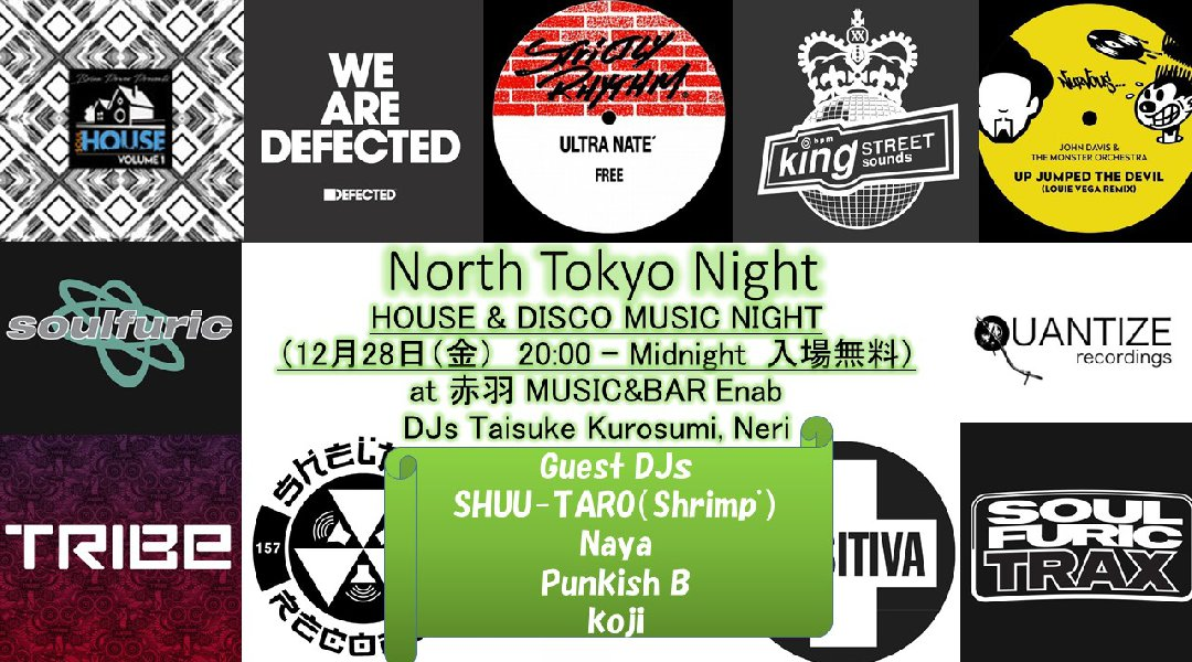 NORTH TOKYO NIGHT -HOUSE & DISCO NIGHT-