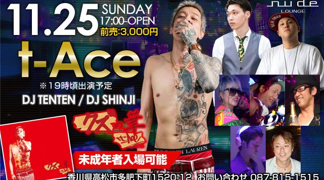 LOVE*SUNDAY SPECIAL GUEST live:t-Ace