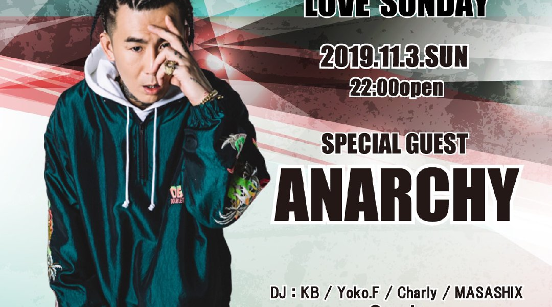 LOVE*SUNDAY+ANARCHY