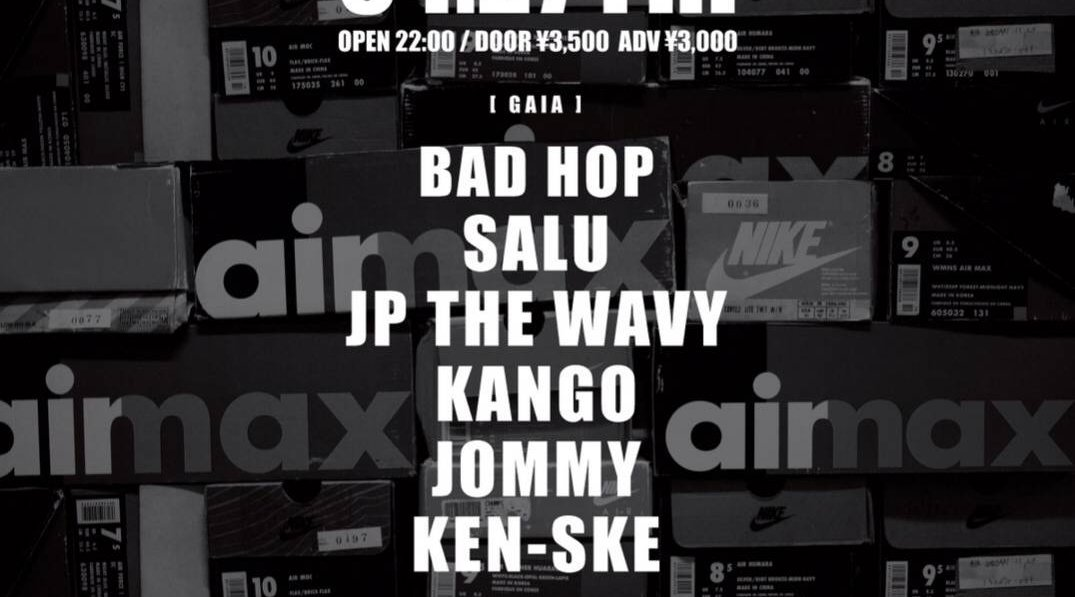 "atmos presents ""WE LOVE NIKE""@渋谷VISION BAD HOP、SALU、JP THE WAVY、Dee、DJ KANGO等集結!"