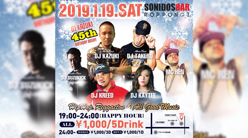 【Sonidos Bar Roppongi DJ Nightlife Saturday ソニドスバー六本木 】土曜日はDJナイト! Saturday Night Party