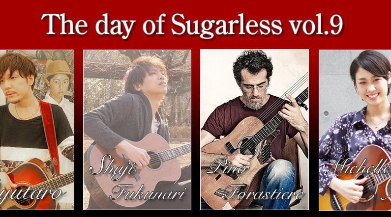 The day of Sugarless vol.9
