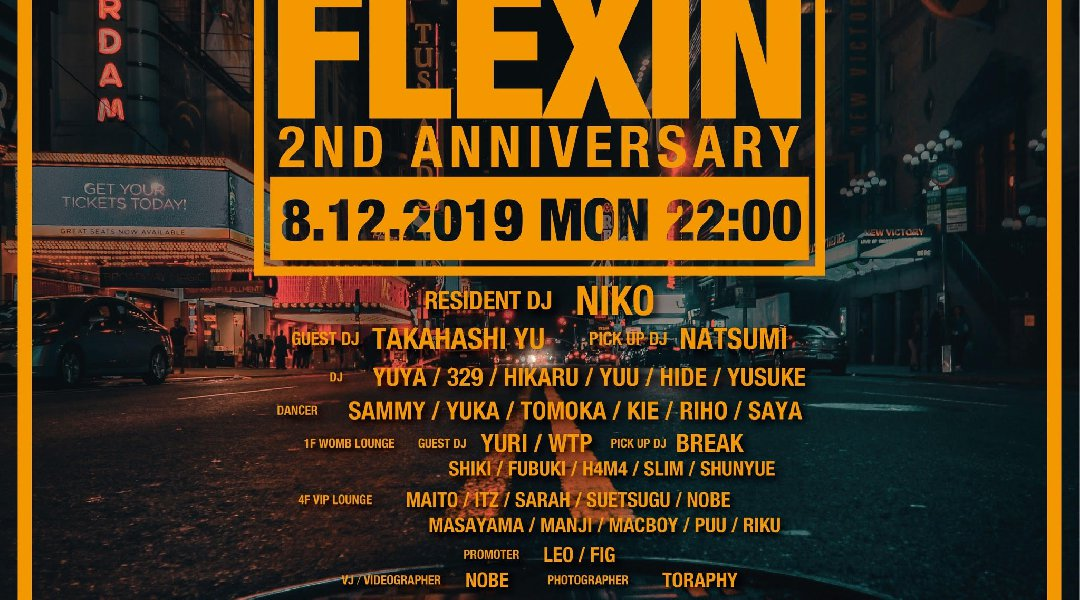 FLEXIN 2nd ANNIVERSARY