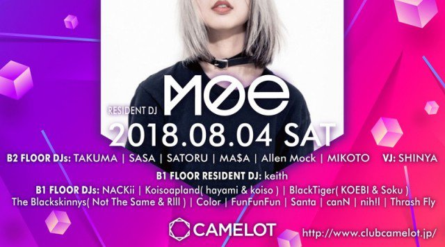 2018.8.4.SAT WEEKEND CAMELOT × XOXO