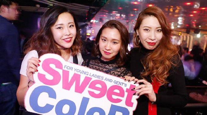 六本木 2/10水 Super Ladies Night!Sweet ColoR