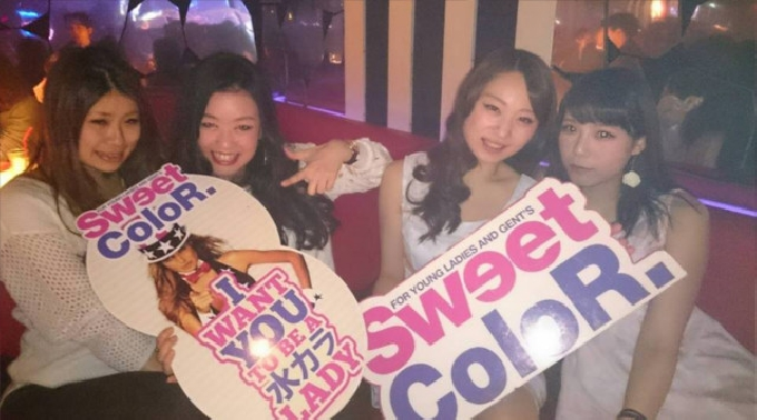 ColoR 3月23日(水) Super Ladies Night 水カラ