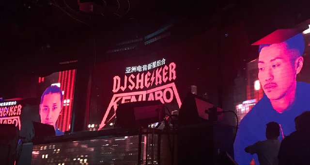 DJ SHEIKER - シェイカー : Superface Shenzhen