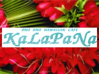 Hawaiian cafe KaLaPaNa