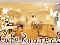 Cafe Rooters