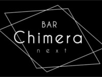 BAR Chimera next