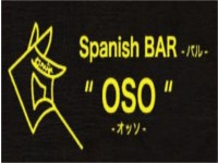 Spanish Bar OSO