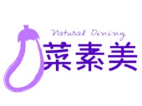 Natural Dining 菜素美