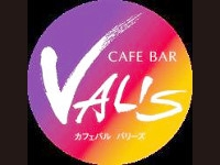CAFE BAR VALIS
