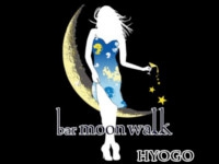 bar moon walk〜パーティーRoom