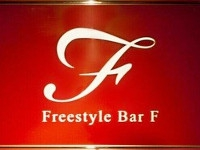 Freestyle Bar F