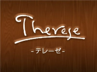 therese-テレーゼ-