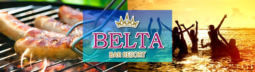 BELTA BAR RESORT supported by ESPRIT - ベルタバーリゾート-3