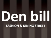 Den bill FASHION & DINING STREET - 電ビル