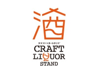 Craft Liquor Stand 銀座